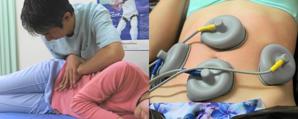 骨盤矯正+EMSコース