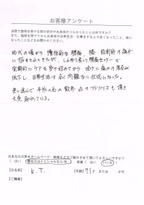 CCI20170305_0000
